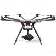 dron para tomas aereas